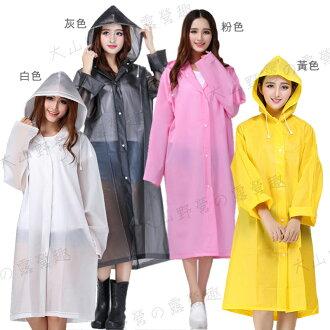 【露營趣】中和安坑 TNR-275 韓版連身雨衣 防水透氣 一件式雨衣 休閒雨衣 風衣 登山 露營 釣魚