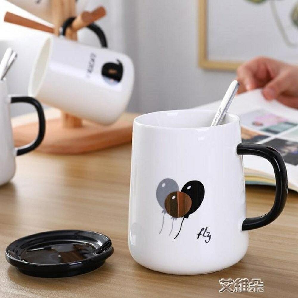 水杯子陶瓷辦公室家用帶蓋勺可愛早餐咖啡杯大容量馬克杯 清涼一夏钜惠