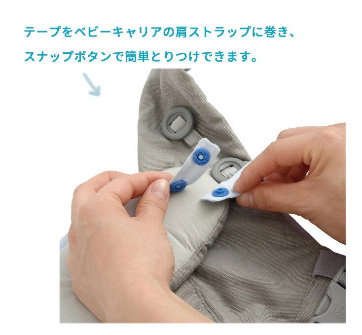 日本BabyHopper 夏季涼感透氣墊 ERGO揹巾專用 -日本必買 日本樂天代購 (2270)。滿額免運 3