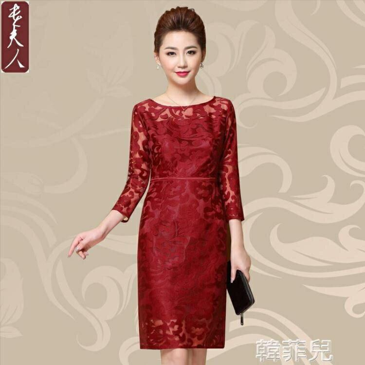 媽媽禮服 婚禮媽媽裝連衣裙高貴新款中老年女裝喜婆婆婚宴紅色禮服裙子 2021新款