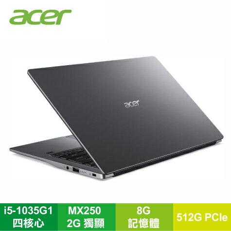 acer SF314-57G-50MR 太空灰 宏碁十代超輕薄筆電/i5-1035G1/MX250 2G/8G/512G PCIe/14吋 FHD IPS/W10/含原廠包包及滑鼠