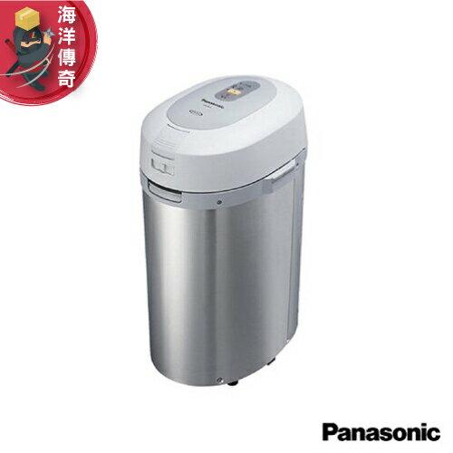 【日本出貨】日本國際牌 Panasonic MS-N53  廚餘處理機 【含稅免運】【海洋傳奇】