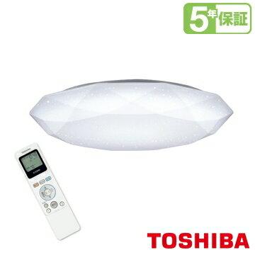 東芝TOSHIBA LED 高演色吸頂燈 星光鑽石版T53R9012-D 保固5年