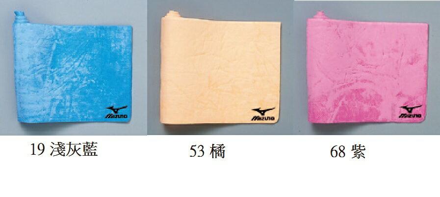 [陽光樂活] MIZUNO 美津濃 日本製 游泳 吸水巾 85ZT-75000 抗菌加工(三色可選)