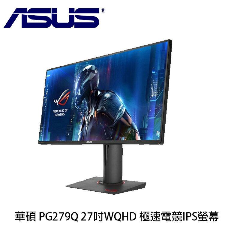 [喬傑數位]華碩 PG279Q 27吋WQHD 極速電競IPS螢幕