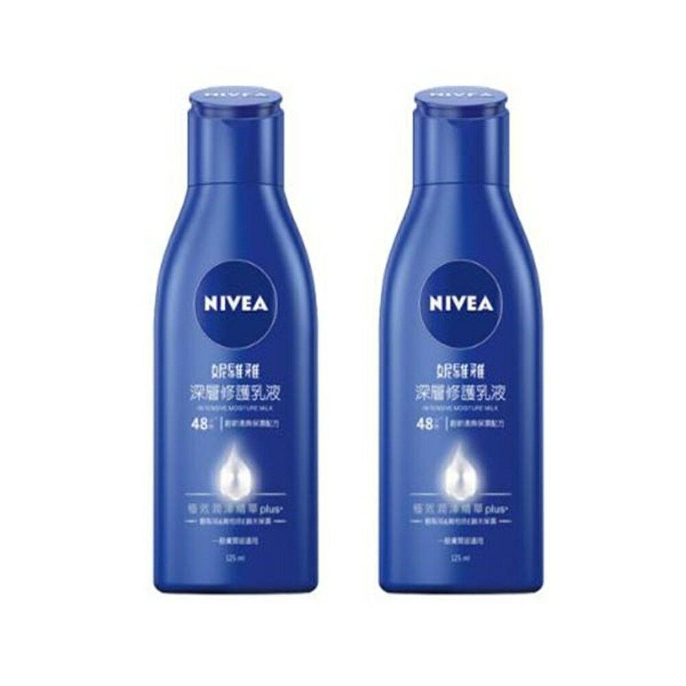 NIVEA妮維雅 深層修護潤膚乳液(125ml)【小三美日】◢D335879