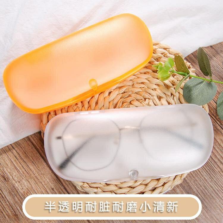 眼鏡盒女優雅男生創意塑料透明便攜眼睛盒