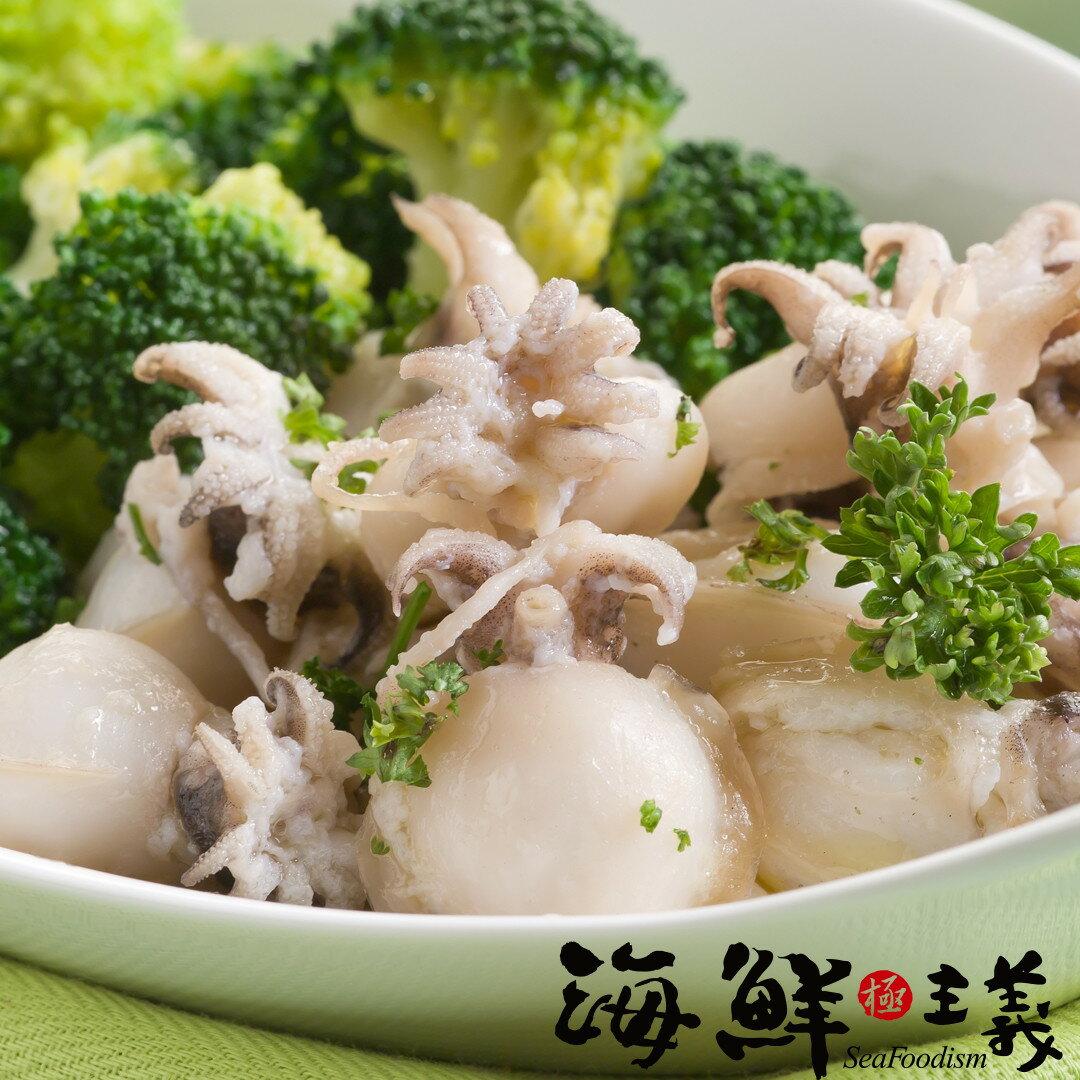 【海鮮主義】一口花枝 300g ●小花枝是大家熟悉且很受歡迎的海鮮,肉質細嫩一口一隻剛剛好,退冰就可直接料理,方便又好吃。