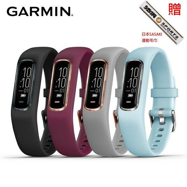 (領卷享折扣)【H.Y SPORT】Garmin vivosmart 4 健康心率手環 贈日本SASAKI運動毛巾 0