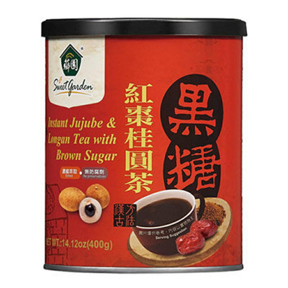 黑糖紅棗桂圓茶 (400g/罐 )(粉粒)- 薌園