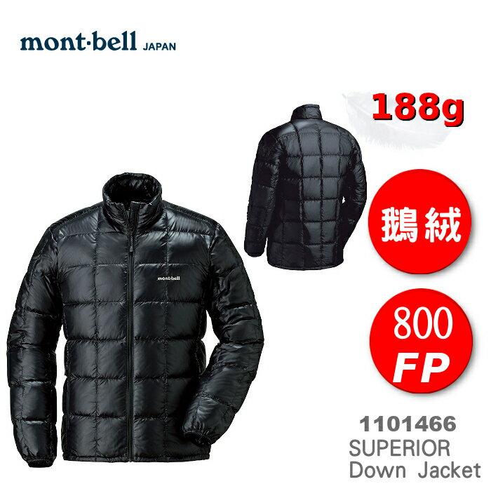 【速捷戶外】日本 mont-bell 1101466 Superior Down Jacket 男 超輕羽絨外套188g(黑),800FP 鵝絨,montbell