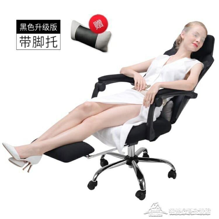 【快速出貨】電腦椅黑白調電腦椅家用電競椅遊戲椅座轉椅子靠背舒適老闆椅可躺  七色堇 元旦 交換禮物