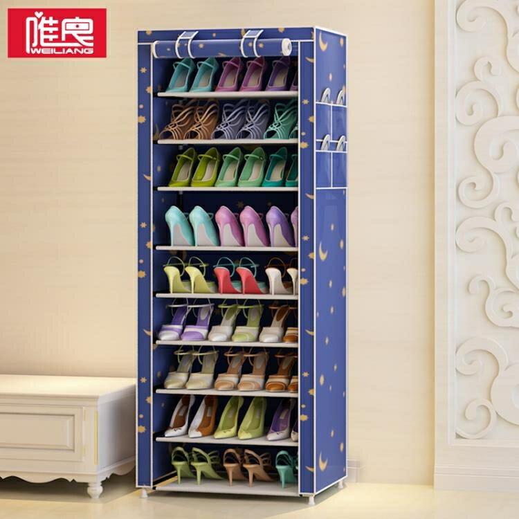 限时八折-唯良簡易鞋櫃經濟型鞋架多層鐵藝收納防塵牛津布鞋櫃現代簡約組裝