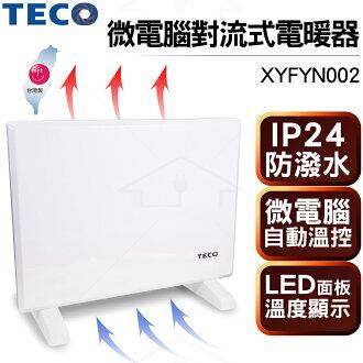 TECO東元 微電腦對流式電暖器XYFYN002