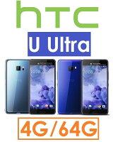 母親節手機推薦到【原廠貨  送皮套】宏達電 HTC U Ultra 5.7吋 四核心 4G/64G 4G LTE 智慧型手機就在港都網通訊3C生活館推薦母親節手機
