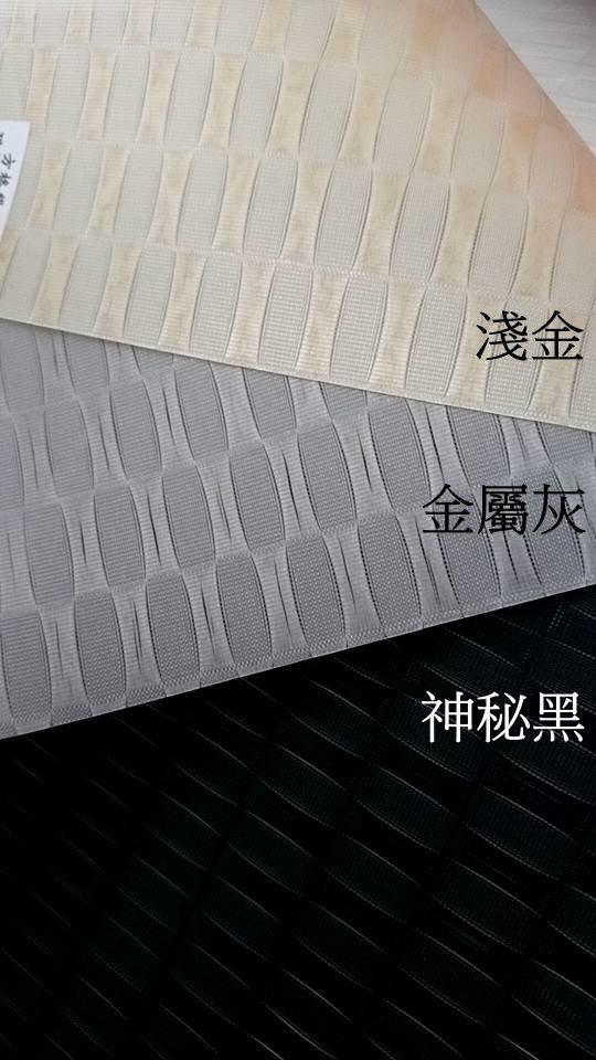 【訂製品】窗簾 金屬感長菱格 無遮光捲簾 (最低訂購數量:15)