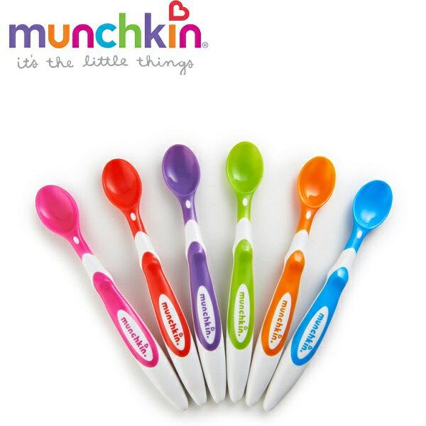 美國【munchkin】安全彩色學習湯匙6入 (3個月以上適用)