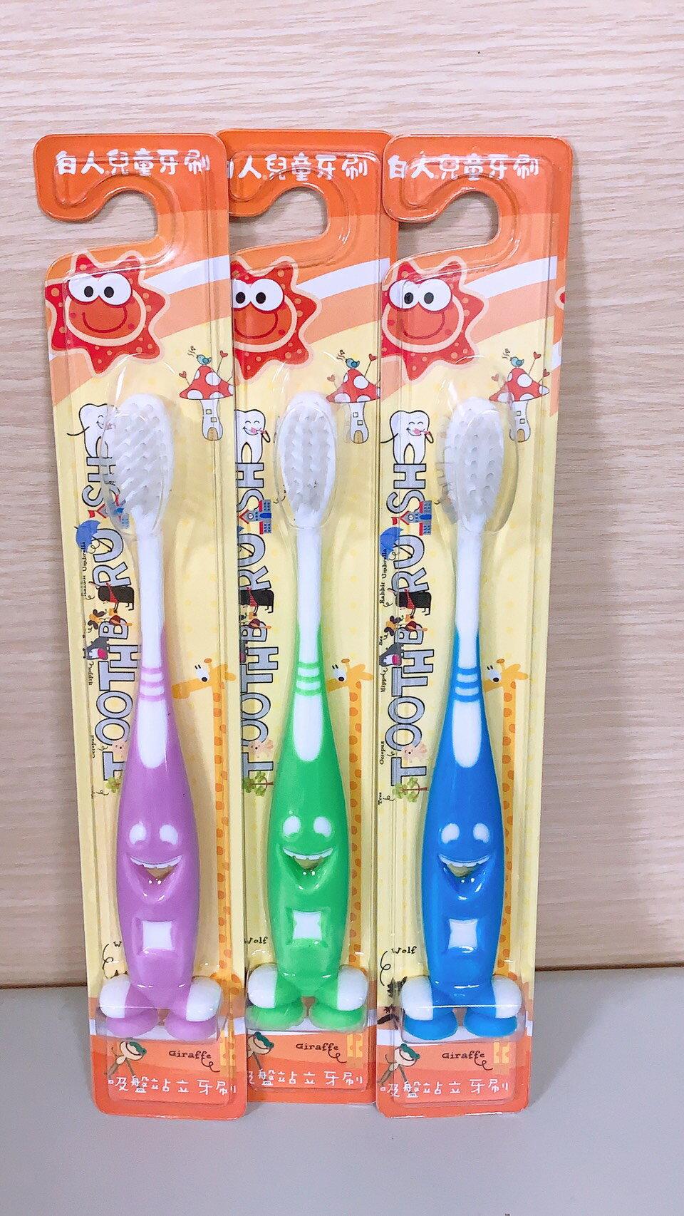 特賣 黑人 高露潔 牙膏 牙刷 兒童牙刷 旅行組 任搭 隨機