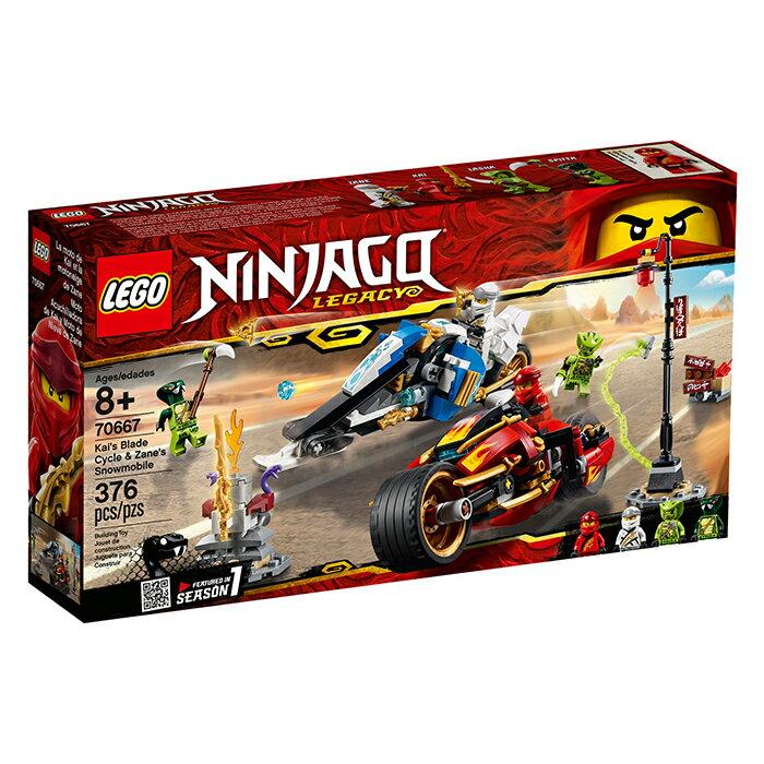 LEGO 樂高 NINJAGO 旋風忍者系列 70667 赤地的刀鋒轉輪車及冰忍的雪地摩托車 【鯊玩具Toy Shark】