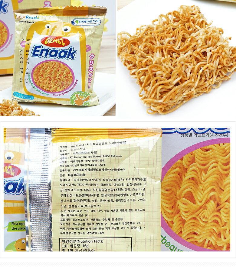 有樂町進口食品 韓國進口 韓國Enaak香脆點心麵(一盒) K10 8886013505181 2