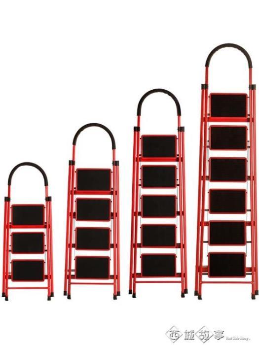 怡奧梯子家用折疊梯加厚室內人字梯行動樓梯伸縮梯步梯多 扶梯