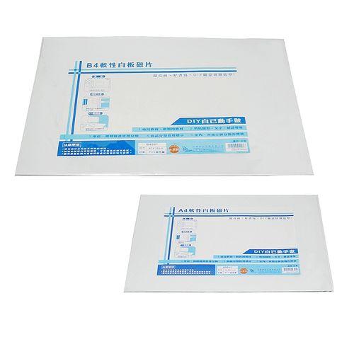 W.I.P A4軟性白板磁片 A4301