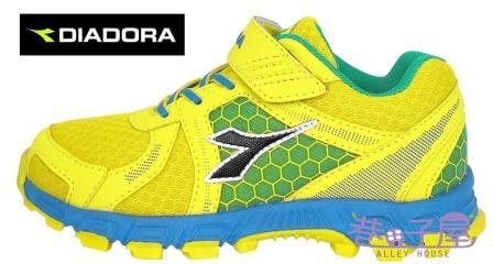 【巷子屋】義大利國寶鞋-DIADORA迪亞多納 男童越野輕量寬楦運動跑鞋 [2593] 黃 超值價$398