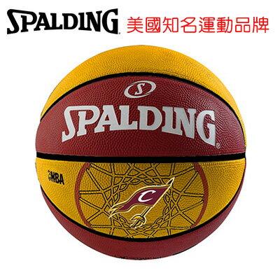 永昌文具【SPALDING】 斯伯丁 NBA隊徽球系列 SPA83218 15\