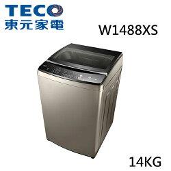 【TECO東元】14公斤DD變頻直驅洗衣機 W1488XS(晶鑽銀)【三井3C】