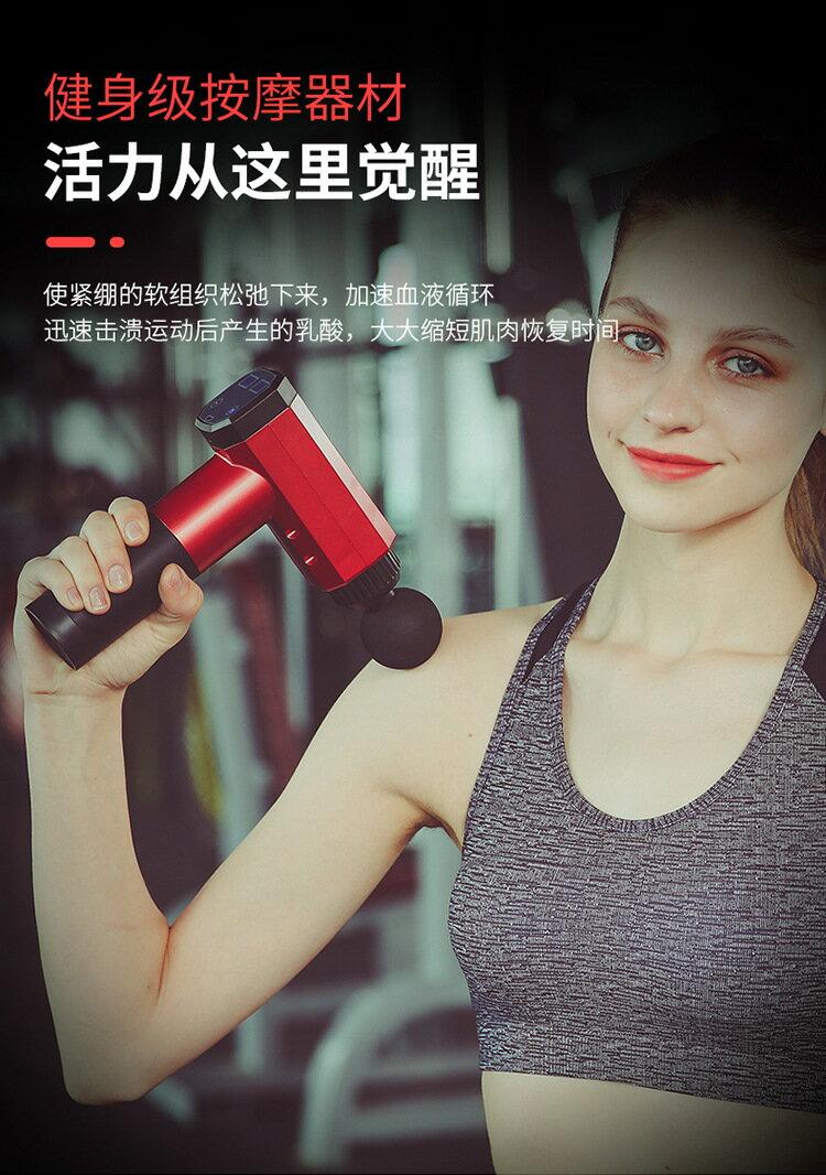 【免運】USB充電筋膜槍 肌肉放松器 按摩槍 迷妳按摩儀理療儀運動健身放松器
