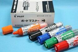 PILOT百樂白板筆 WMBM-18BM 可換卡水白板筆(短型粗字圓頭)日本製/一支入{定65}