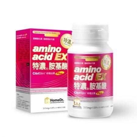Home Dr.特濃胺基酸-柑橘幼果Plus (120錠/盒) [橘子藥美麗]