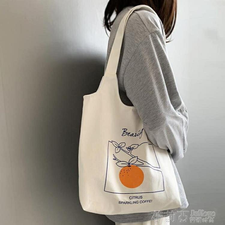 【618購物狂歡節】ins帆布包chic潮簡約大容量單肩女大學生上課布袋日系 風