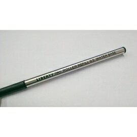 利百代 萬用鋼珠筆芯 520S /0.5mm