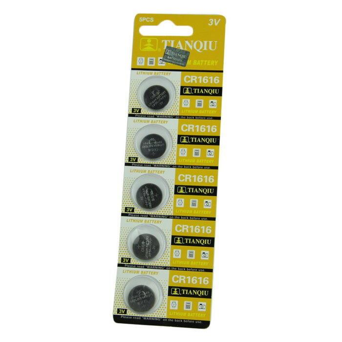 環保型鈕扣電池/水銀電池CR1616(一卡5顆)~不拆售【GU206】 123便利屋