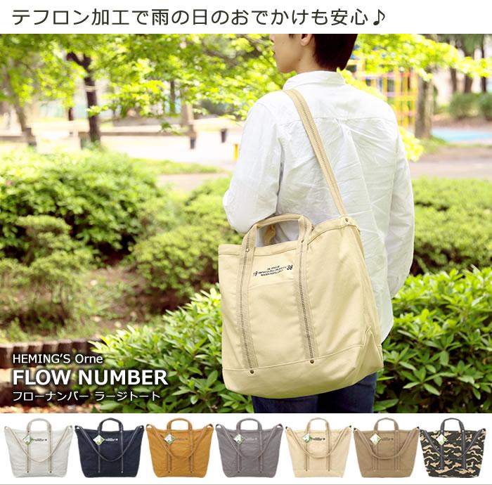 日本直送 含運/代購-日本Orne無印風格防潑水2way帆布包/Orne-2w-big。共5色