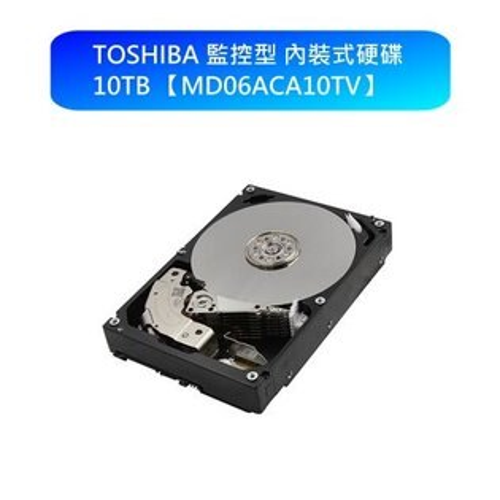 【新風尚潮流】TOSHIBA硬碟影音監控主機用NAS專用3.5吋7200轉10TBMD06ACA10TV