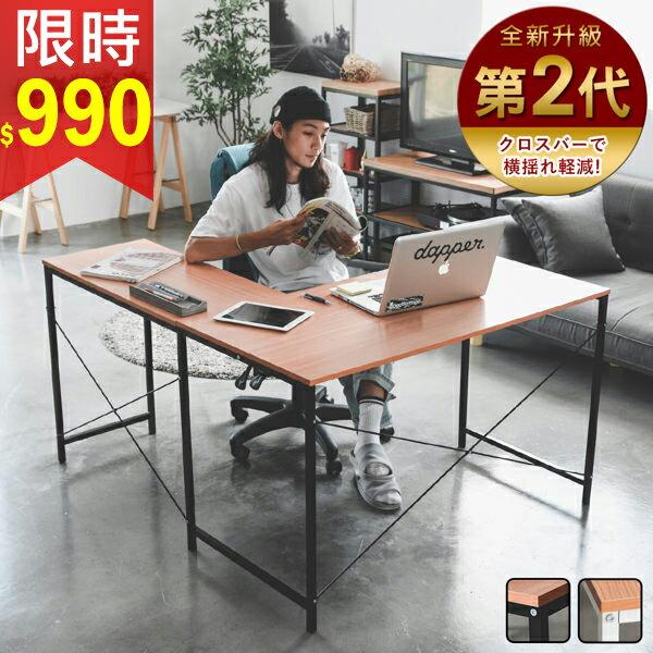 電腦桌 / 桌子 / 書桌 極致美學L型工作桌(2色) MIT台灣製 完美主義【I0136】 0