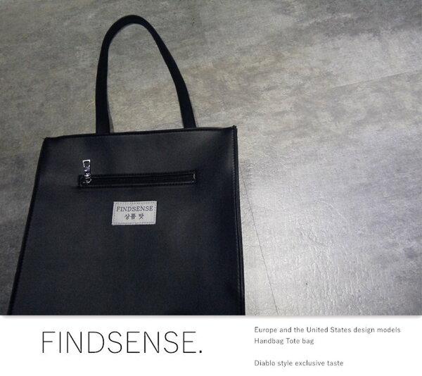 FINDSENSE品牌手提包托特包肩背包後背包側背包多功能機能性外出包穿搭使用單品