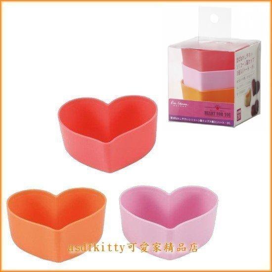 asdfkitty可愛家☆貝印愛心矽膠模型3入/可做蛋糕.巧克力.手工皂/當便當菜隔盒