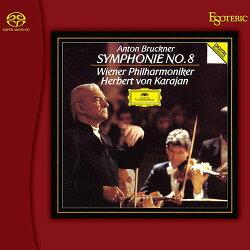 【停看聽音響唱片】【SACD】安東.布魯克納:C小調第八交響曲