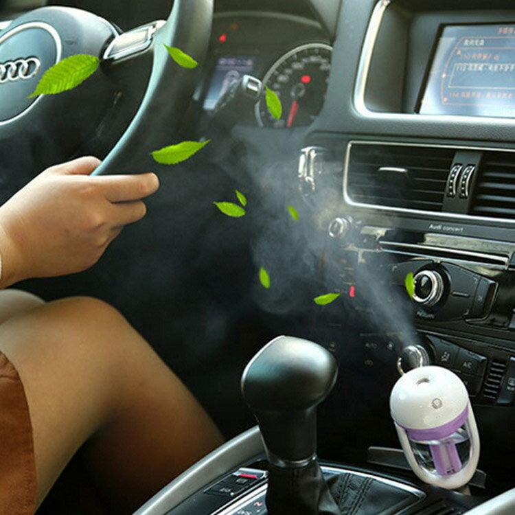 Car humidifier 車用薰香加濕器