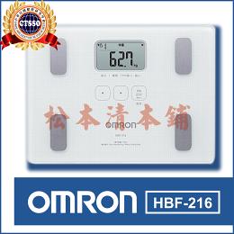 OMRON歐姆龍體脂肪機 HBF-216,贈送兩大好禮(送完為止)