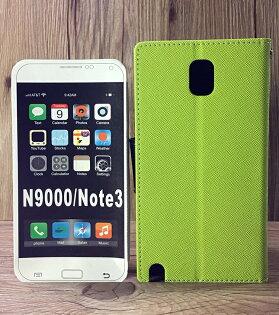 福利品側翻皮套SAMSUNGGalaxyNote3N9000N9005N900u撞色皮套可立式插卡保護套手機套