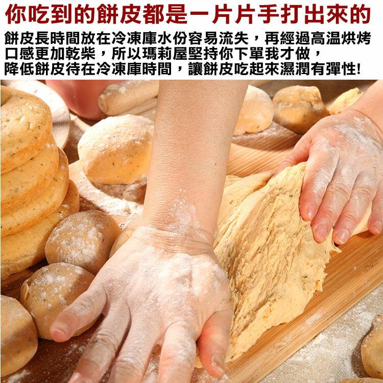 活動172【特賣no.2】11 / 10 15:00開賣↘比薩1片↘11元(限量11片) 5