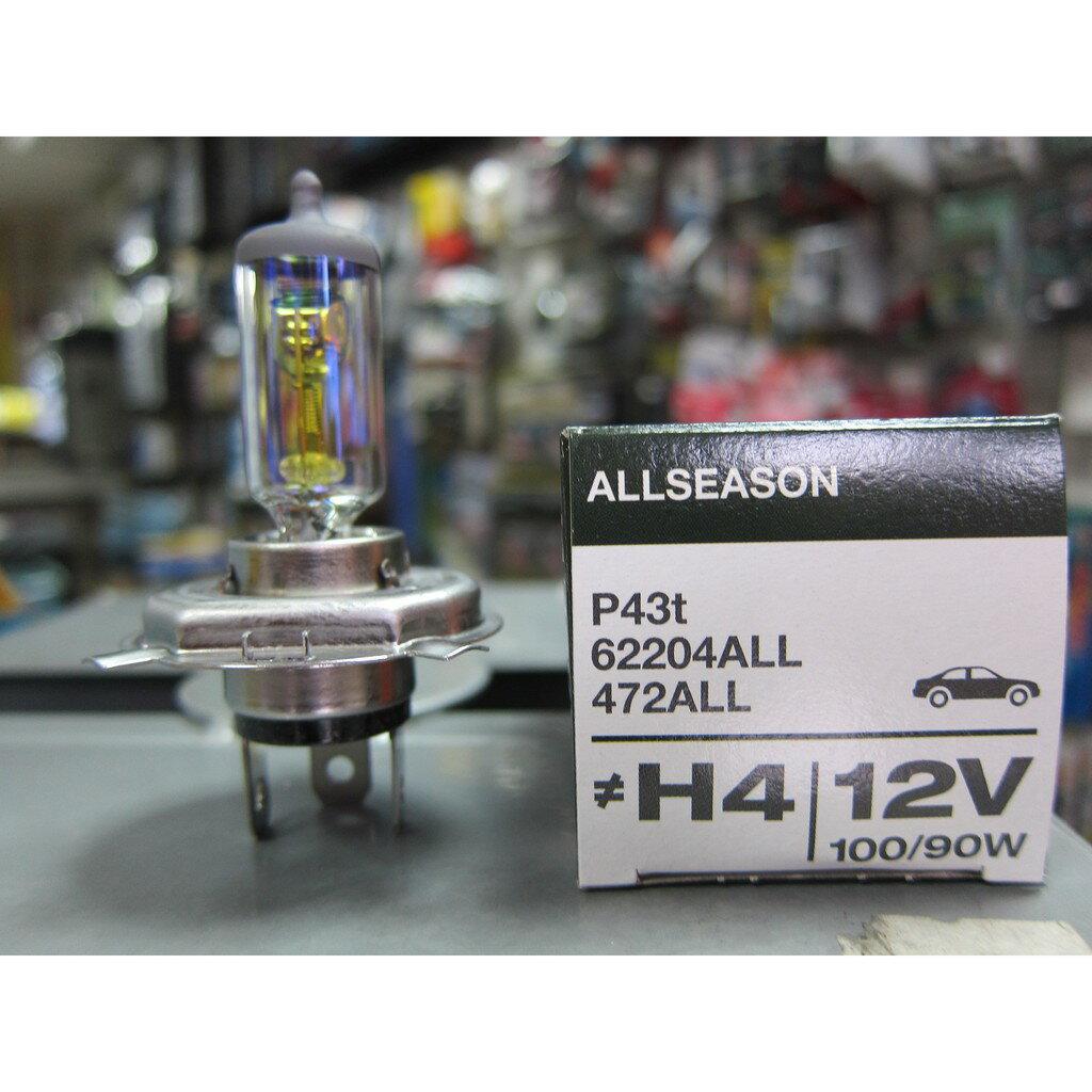 OSRAM H4 12V 100/90W AllSeason 黃金光 大燈燈泡 62204ALL (H4O-ALL-3)