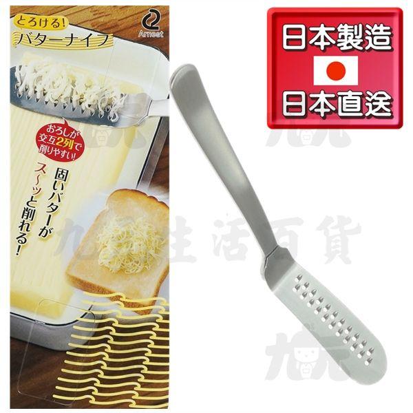 【九元生活百貨】日本製起司刨刀奶油刨刀奶油抹刀刨絲刀日本直送