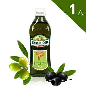 義大利Farchioni 冷壓初榨100%橄欖油 500ML - 限時優惠好康折扣
