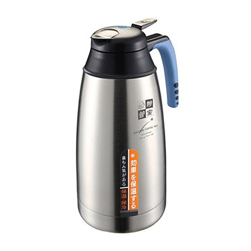 妙管家 真空咖啡壺2.0L HKCF-2000S - 限時優惠好康折扣