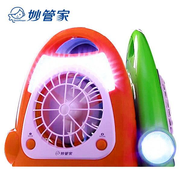 妙管家 LED充電式燈扇/電扇HKL-685 ( 露營烤肉超方便 手電筒 電風扇 攜帶式 防颱 颱風) 0
